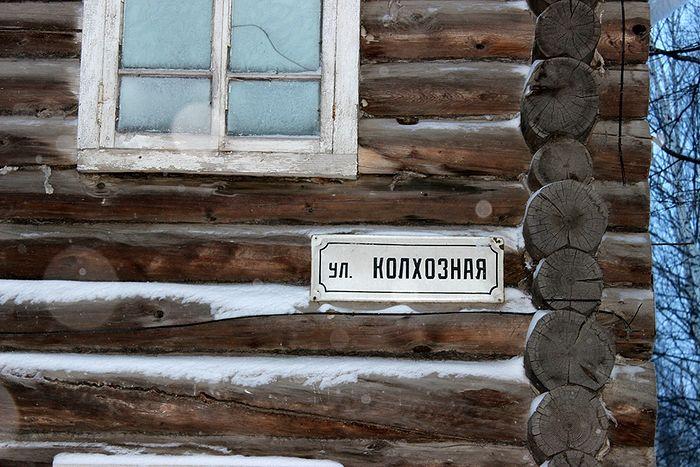 Улица Колхозная в Сыктывкаре