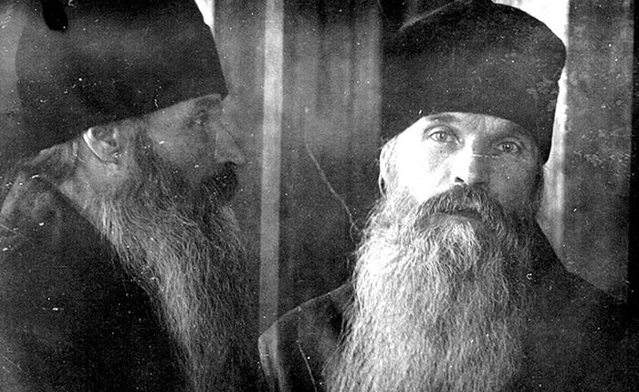 Священномученик Герман (Ряшенцев). Фото из протокола допроса
