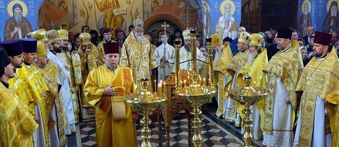 Photo: http://www.orthodox.pl/