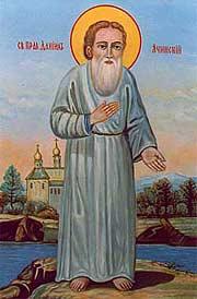 Старец Даниил Ачинский