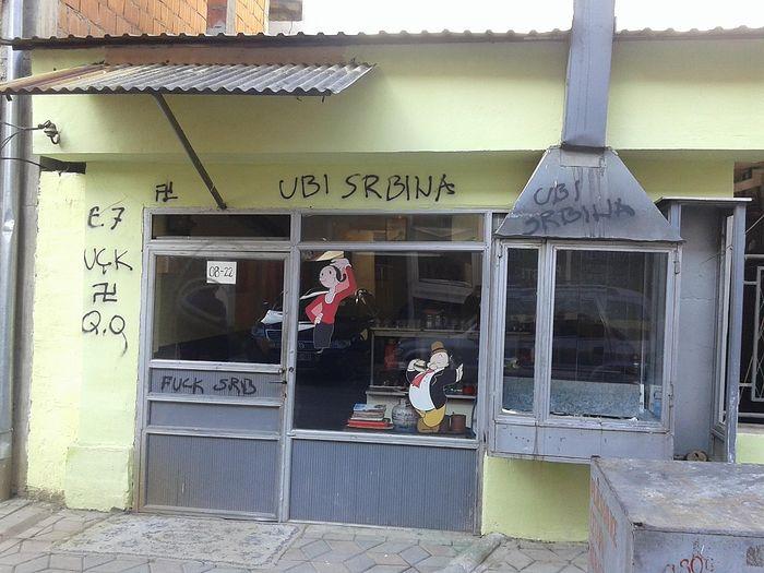 СЕрбия сегодня 258804.p