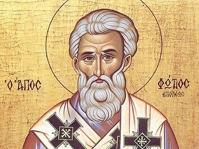 Мирянин, избранный Патриархом