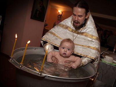 Несмешное Крещение