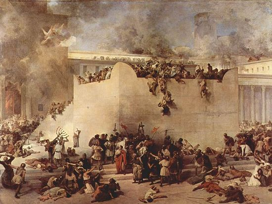 Looting of the First Temple by the Babylonians