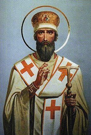 Sergius Flavian