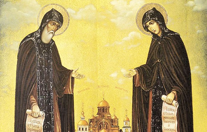 Sts. Cyril and Maria, the parents of St. Sergius of Radonezh