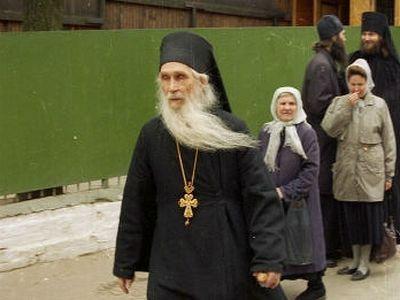 Какав је био старац Кирил (Павлов)