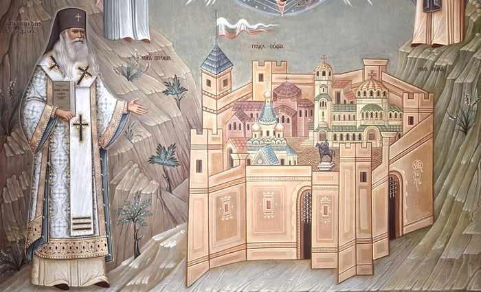 Свт. Серафим Софийский Чудотворец - фреска в крипте Патриаршего Подворья в Софии