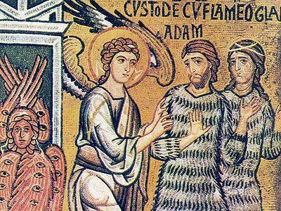 Кондак на первозданного Адама