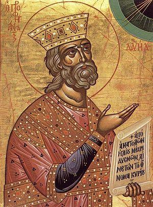Царь и пророк Давид.