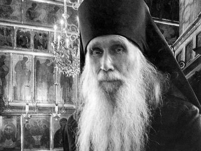 Старец Кирилл не говорил о любви, а явил любовь