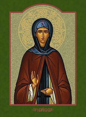 St. Marana (Marina)