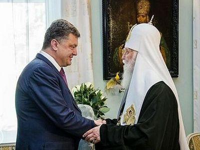 Раскольнический «подвиг» лжепатриарха Филарета предлагают отметить званием Героя Украины