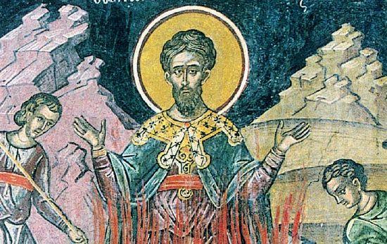 Страдания великомученика Феодора Тирона