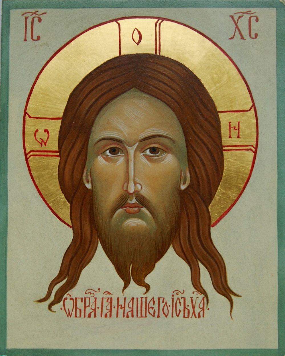 259809.b Всемирното Православие - Статии-отизиви-за-събора
