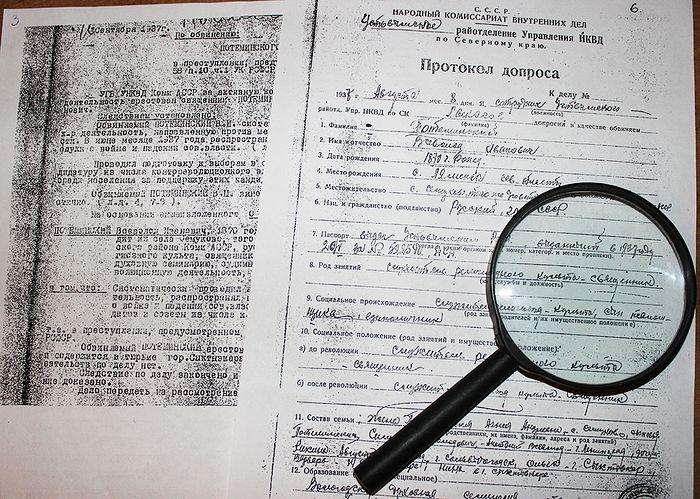 Протокол допроса отца Всеволода Потеминского