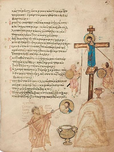 Иконоборцы Иоанн Грамматик и епископ Антоний Силейский