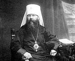 Священномученик Вениамин, митрополит Петроградский