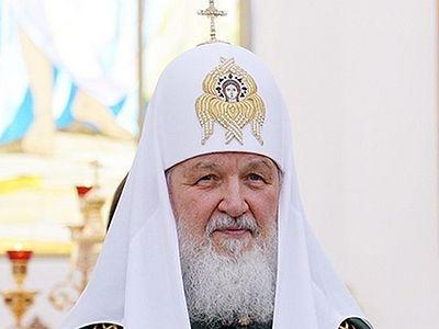Патриарх Кирилл: Духовно расслабленый человек не в состоянии достичь никаких целей