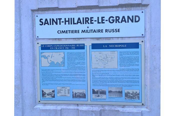 План захоронений русских воинов в Сент-Илер-ле-Гран