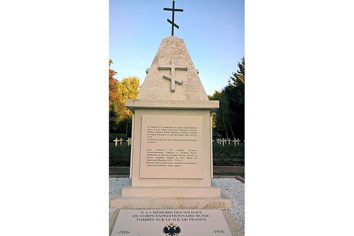 Памятник нашим соотечественникам, павшим в 1916–1918 гг.