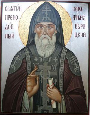 Photo: Severemorsk Diocese