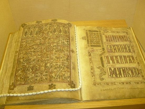 The 'Lichfield Gospels' (source - Pinterest.com)