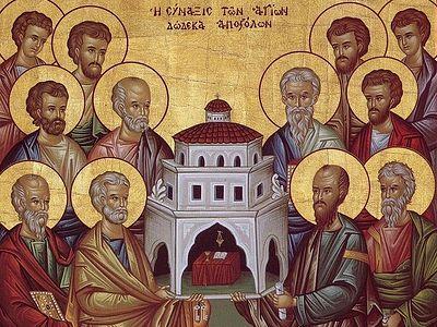 Печать апостольства в нашей жизни