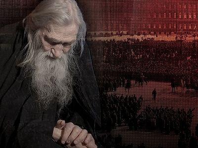 Революция - огромное несчастье для России