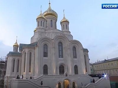 В новом храме на Лубянке прошла первая служба(Видео)