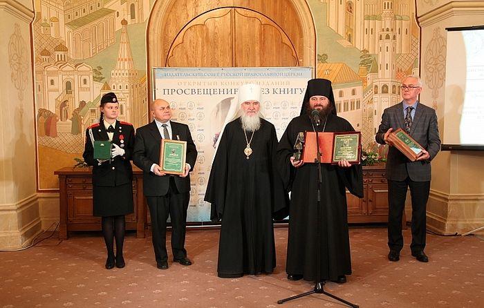 Торжественная церемония награждения победителей и призёров конкурса «Просвещение через книгу»