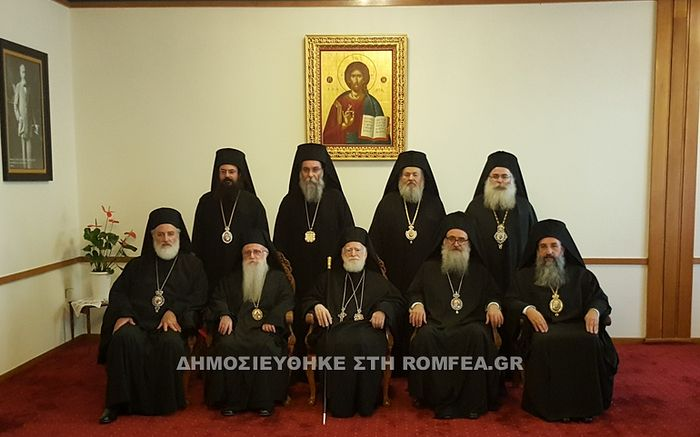 Photo: romfea.org