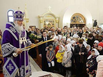 Патриарх Кирилл: Мы страдаем не от того, что на нас возлагает Господь