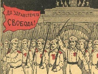 Крах Российской империи. Хроника катастрофы