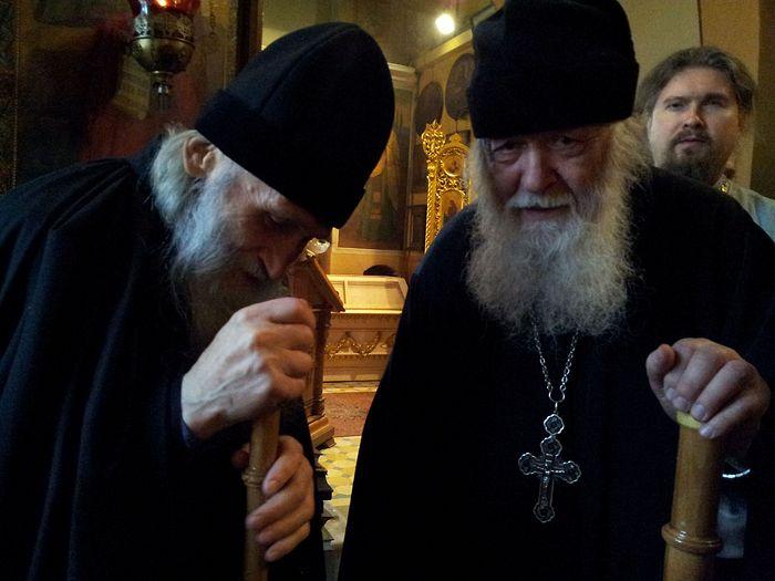 Старцы отец Илий и отец Валериан