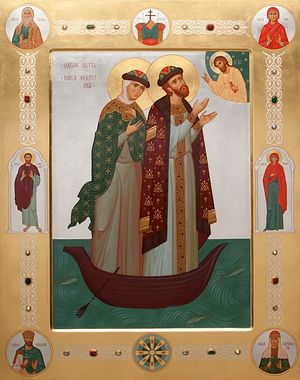 Благоверные князья Петр и Феврония Муромские