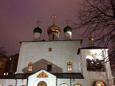 Всенощное бдение накануне Недели 4-й Великого поста, преподобного Иоанна Лествичника