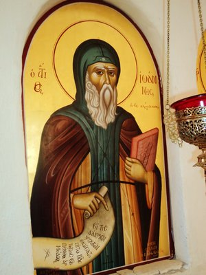 Saint John of the Ladder (Climacus)