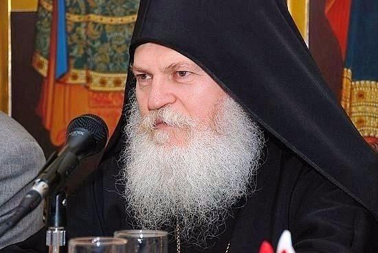 Photo: athos-ukraine.com