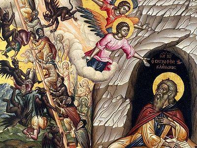 Советы из «Лествицы» современным христианам