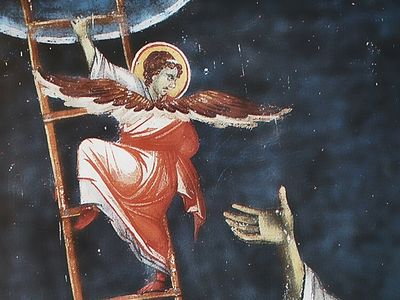 The Ladder to the Kingdom of Heaven
