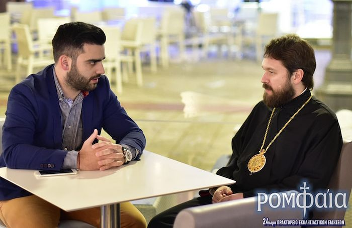 Фото: romfea.gr