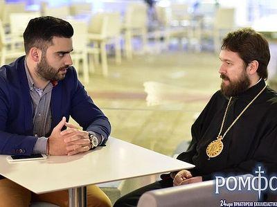Интервью митрополита Волоколамского Илариона греческому агентству новостей «Ромфеа»