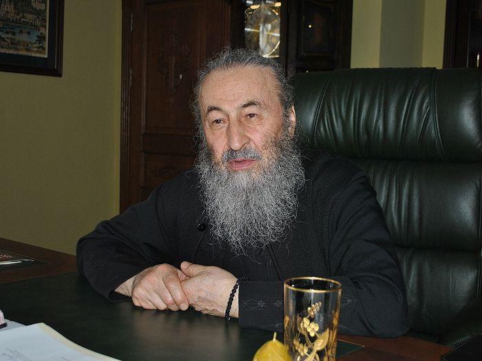 Блаженнейший митрополит Онуфрий