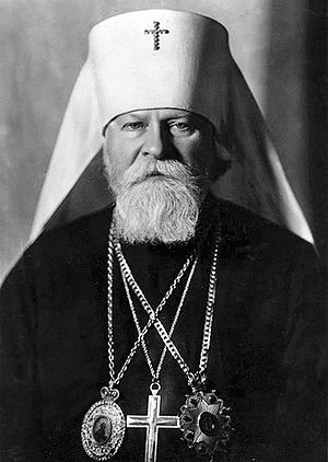 Met. Nicholai (Yarushevich). Photo: Wikipedia