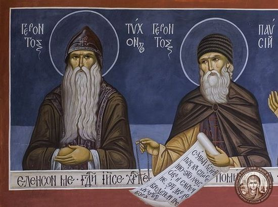 Elder Tikhon (left) and St. Paisios (right). A fresco in the Church of All Athonite Saints at St. Panteleimon's Monastery on Mt. Athos. Photo: afonit.info