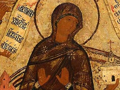 In Praise of the Mother of God