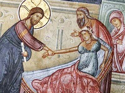 Воскрешение дочери Иаира