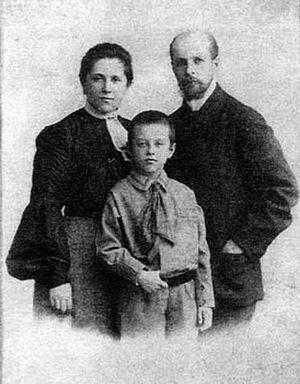 Семья Муравьевых. 1905 г.