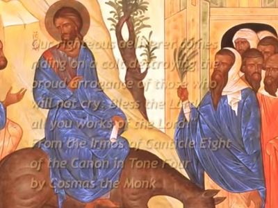 Palm Sunday - Exploring the Feasts of the Orthodox Christian Church (VIDEO)